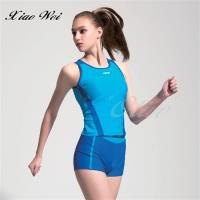 沙麗品牌 時尚流行二件式泳裝 NO.18113