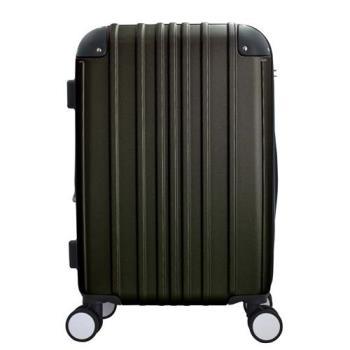 WALLABY 袋鼠牌 ABS 經典直條紋 20吋 拉鍊行李箱 鐵黑