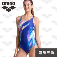 限量 春夏新款 arena 訓練款 TSS8119W 連體三角 專業泳衣 女 保守 修身顯 瘦遮肚 溫泉 時尚泳裝