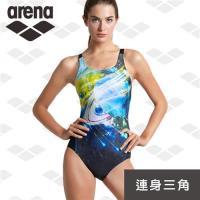 限量 春夏新款 arena 訓練款 TSS8118W 連體三角 專業泳衣 女 保守 修身顯 瘦遮肚 溫泉 時尚泳裝