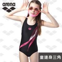 限量 春夏新款 arena 女童 連體三角泳衣 JSS8120WJ 中大童 女孩 胸墊 游泳衣 舒適高彈