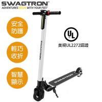 SWAGTRON 美國碳纖維折疊電動滑板車SWAGGER潮格-白