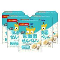 【小兒利撒爾】啾米米果5盒組(鈣配方/雞蛋口味)