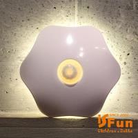 iSFun發光六角星 USB充電遙控智能夜燈 黃光