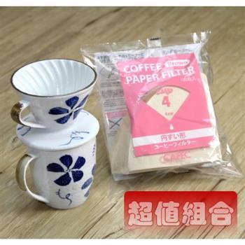 日式手繪陶瓷咖啡濾杯加馬克杯組古染花