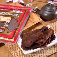 金門高坑 原味牛肉乾 3包 (180g/包)