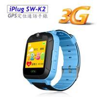 iPlug SmartWatch SW-K2 GPS定位通話智慧錶(3G SIM)