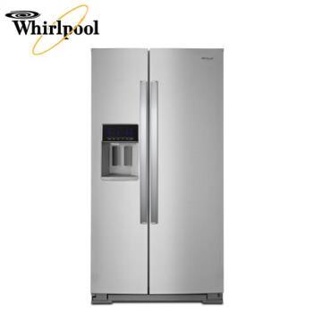 Whirlpool惠而浦840公升對開雙門冰箱WRS588FIHZ