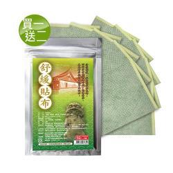 買一送二 【GMP奈米製藥】正宗一條根舒緩貼布(10片/包) 合計共30片