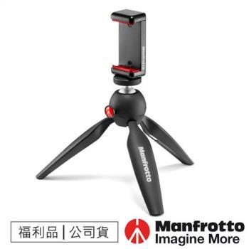 【福利品】Manfrotto曼富圖 PIXI SMART 萬用夾輕巧迷你腳架 MKPIXICLAMP (適用智慧型手機)