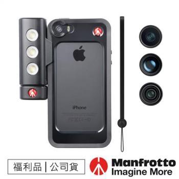 【福利品】Manfrotto曼富圖 KLYP + LED燈 + 3鏡組 + iPhone 5/5s 手機殼 套組