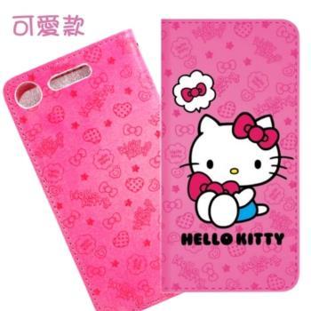 【Hello Kitty】SONY Xperia XZ1 (5.2吋) 戀愛系列彩繪可站立皮套(可愛款)