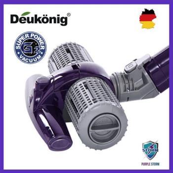 Deukonig 德京全新一代旋風式無線吸塵器 專用震動拍打紫燈除螨接頭