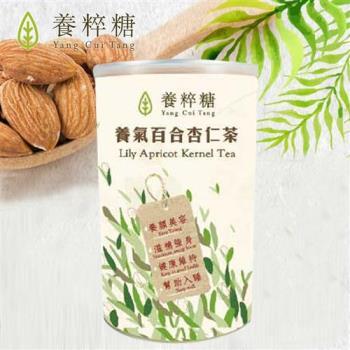 [養粹糖]養氣百合杏仁茶(500g/罐)