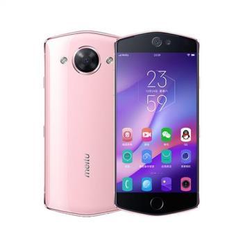 MEITU美圖 M8s(4G/64G)5.2吋十核心智慧型手機