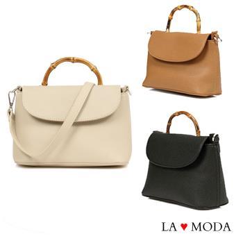 La Moda 精品Look竹節手把斜紋肩背斜背包 (共3色)