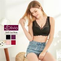 Olivia 法國進口精緻刺繡蕾絲無鋼圈聚攏內衣