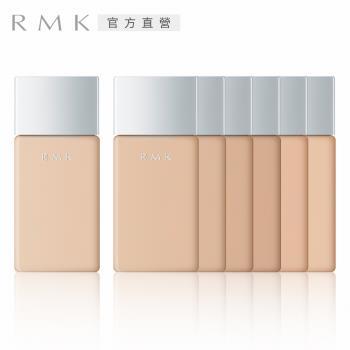 RMK 高效UV輕透粉底液30ml