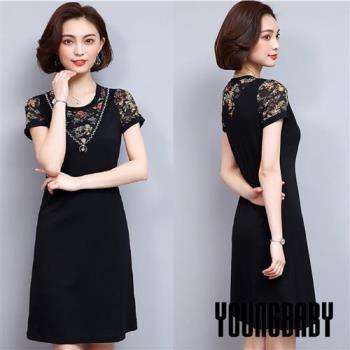 YOUNGBABY中大碼-繡花V領假兩件式洋裝