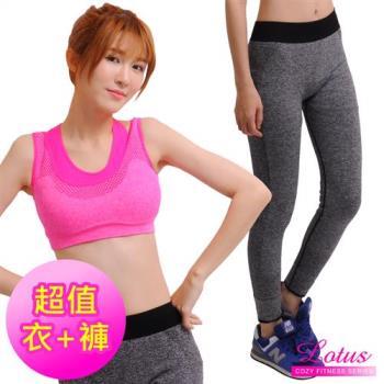【LOTUS】運動套裝 U字假兩件造型運動內衣+彈力好感九分褲 兩件組 亮桃紅
