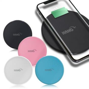 HANG W21 超薄型5W無線充電盤無線充電板附贈充電線