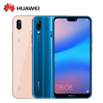 Huawei nova 3e (4G/64G)八核心自拍美顏雙卡機