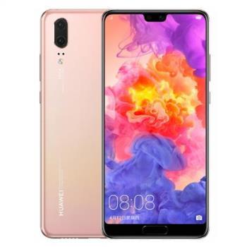 HUAWEI P20 (4GB/128GB) 櫻粉金 5.8吋雙鏡頭智慧型手機