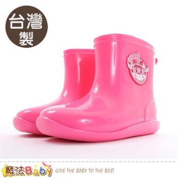 魔法Baby 女童雨鞋 台灣製POLI正版安寶款兒童雨鞋~sa81803