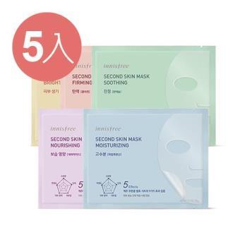Innisfree 超貼膚面膜5片組