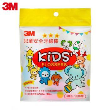 3M 兒童牙線棒散裝包-38支