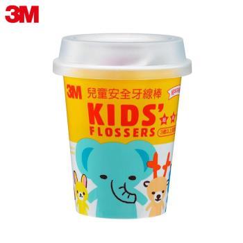 3M 兒童牙線棒杯裝-55支