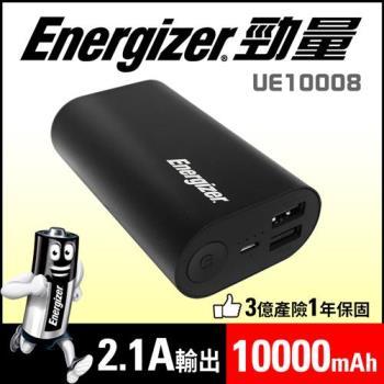 Energizer- UE10008 勁量行動電源10000mAh黑