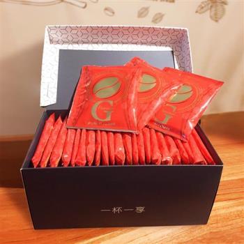 澤井咖啡 掛耳式咖啡2盒-黃金