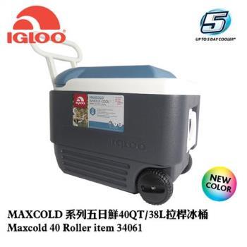 IGLOO MAXCOLD系列 五日鮮 40QT 拉桿冰桶 34061 / 城市綠洲