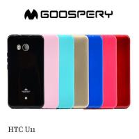 【GOOSPERY】HTC U11 JELLY 閃粉套