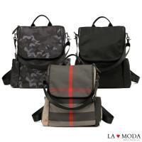La Moda 輕旅行超輕量大容量防潑水2Way 肩背後背包 (共3色)