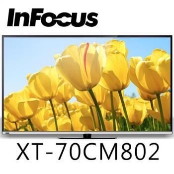 Infocus鴻海 70吋FHD LED智慧連網液晶顯示器+視訊盒(XT-70CM802)