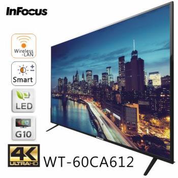 Infocus 60吋 4K LED智慧連網液晶顯示器+視訊盒(WT-60CA612)
