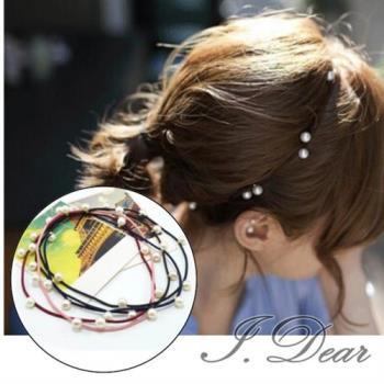【I.Dear】日韓髮飾-秀氣珍珠髮圈髮帶兩用兩件套組(超值兩件組)