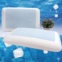Victoria-基本型凝膠記憶枕-(兩入)