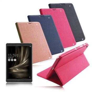 Xmart for ASUS ZenPad 3s 10 Z500M 9.7吋 鍾愛原味側掀隱形皮套