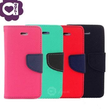 Sony Xperia XA1 Plus 馬卡龍雙色系列 側掀支架式手機皮套 磁吸扣帶 桃綠紅黑多色可選