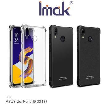 【Imak】ASUS ZenFone 5(2018)/5Z 全包防摔套(氣囊)