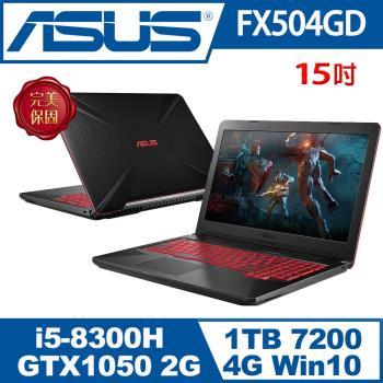 ASUS華碩TUF Gaming FX504GD 15吋GTX1050高速硬碟電競筆電 隕石黑 (FX504GD-0211A8300H)