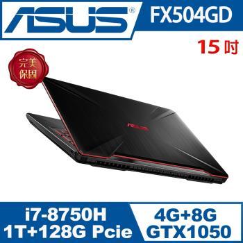 ASUS華碩ROG筆電 隕石黑FX504GD-0191A8750H/i7-8750H/4G/1TB+PCIe SSD 128G/GTX 1050 2G