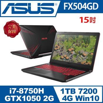 ASUS華碩ROG電競筆電FX504GD-0181D8750H戰魂紅 15.6FHD/I7-8750H/4G/1TB/NV GTX 1050 2G