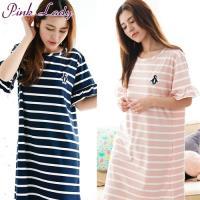 PINK LADY 天企鵝條紋成套睡衣(兩色,3268)