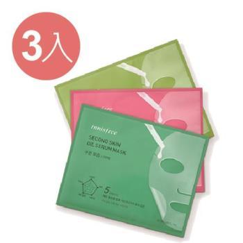 Innisfree 超貼膚精華潤澤面膜 3片組