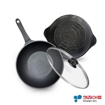 韓國Kitchen Art黑鈦原石不沾雙鍋3件組(炒鍋+湯鍋)