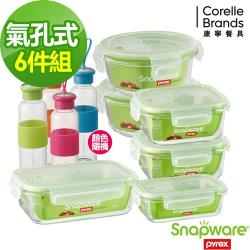 康寧密扣獨家豐盛野餐耐熱玻璃保鮮盒7入組